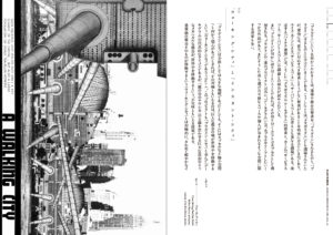 現代都市理論講義-3
