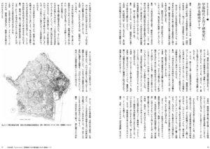 丹下健三とKENZO TANGE-4