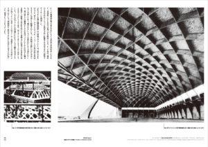 20世紀を築いた構造家たち-4