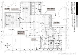 木造住宅パーフェクト詳細図集-3