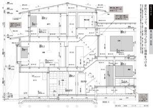 木造住宅パーフェクト詳細図集-4