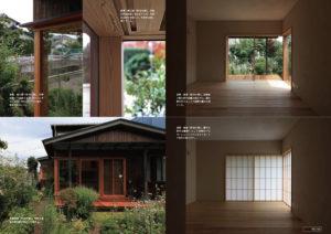 木造住宅パーフェクト詳細図集-5