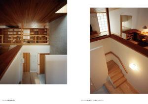 住宅プランニング[間取り]図集-2