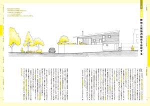 住宅プランニング[間取り]図集-4