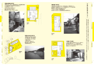 住宅プランニング[間取り]図集-5
