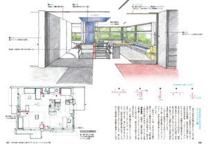 窓廻りディテール図集-2