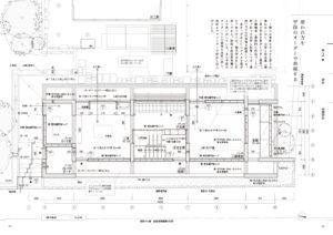 住宅設計詳細図集-4