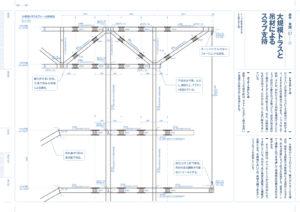 構造ディテール図集-4