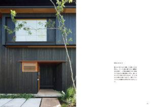 木造住宅のつくり方-5