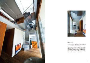 RC住宅のつくり方-3
