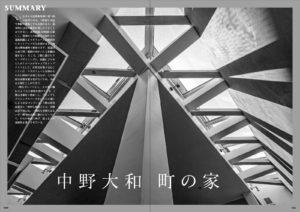 住宅断面詳細図集-4