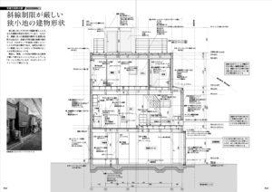 住宅断面詳細図集-5