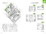 建築のスケール感-9