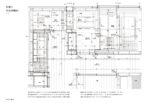 増補特装版 木造住宅パーフェクト詳細図集-5