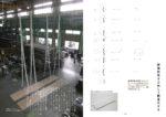 構造設計プロセス図集-9